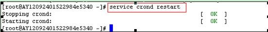 易客CRM Linux群发任务计划