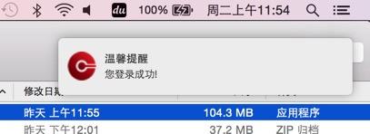 macpm2.jpg