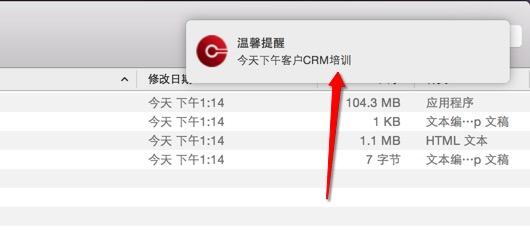 macpm4.jpg