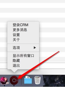 macpm3.jpg